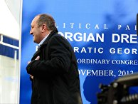 Съезд правящей коалиции «Грузинская мечта» в Тбилиси