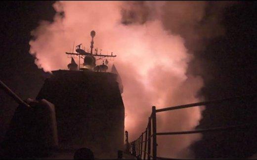 Крейсер США бьет по Сирии