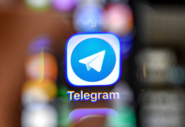Иконка месседжера «Телеграм»