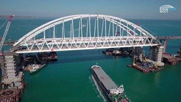 Крымский мост: самый нереальный проект Кремля
