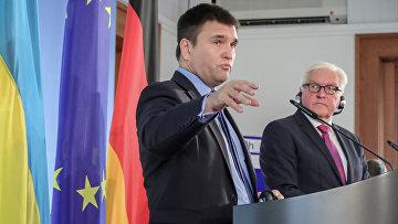 Министр иностранных дел Украины Павел Климкин и Франк-Вальтер Штайнмайер