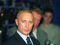 И.о. премьер-министра РФ Владимир Путин