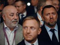 Виктор Вексельберг, Дмитрий Ливанов и Олег Дерипаска