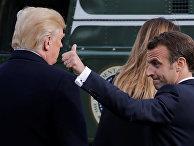 Президент США Дональд Трамп и президент Франции Эммануэль Макрон в Вашингтоне