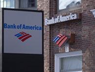 Филиал  Bank of America в Кембридже