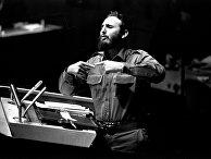 Фидель Кастро во время выступления в Генеральной Ассамблее ООН