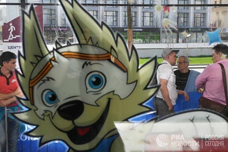 Талисман чемпионата мира по футболу 2018