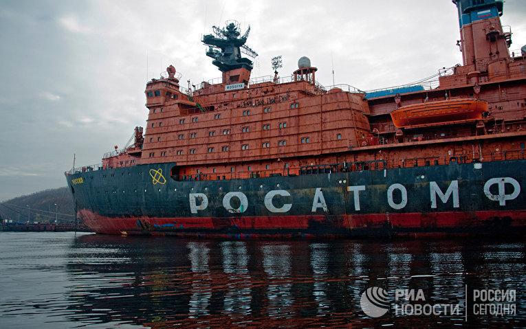 """Атомный ледокол """"Россия"""" в порту Мурманска"""