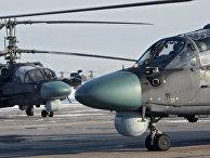 """Вертолет Ка-52 """"Аллигатор"""" во время подготовки к учебно-тренировочному полету"""