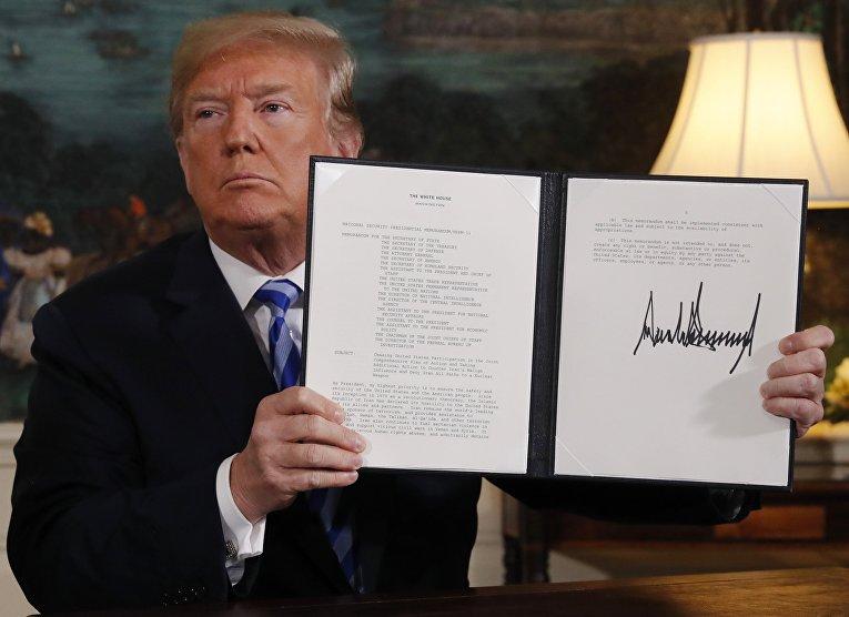 Президент США Дональд Трамп объявляет о выходе из иранского ядерного соглашения
