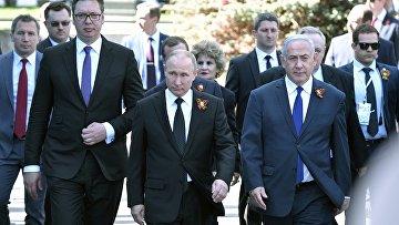 Президент РФ В.Путин, президент республики Сербии Александр Вучич и премьер-министр Израиля Биньямин Нетаньяху