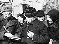 Освобождение советскими войсками Венгрии