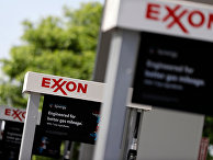 Автозаправка Exxon