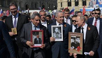 Президент РФ Владимир Путин, премьер-министр Израиля Биньямин Нетаньяху и президент республики Сербии Александр Вучич