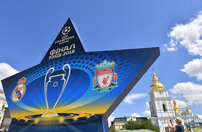 Символика Лиги Чемпионов УЕФА на площади Независимости в Киеве.