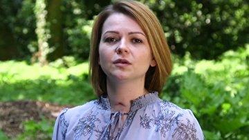 Юлия Скрипаль: о чем рассказал шрам на шее