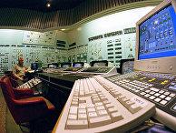 Центральный пульт Запорожской атомной электростанции