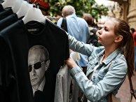 """Футболки """"Все путем"""" с изображением Путина поступили в продажу в Москве"""
