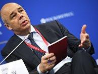 Антон Силуанов на Петербургском международном экономическом форуме. 25 мая 2018