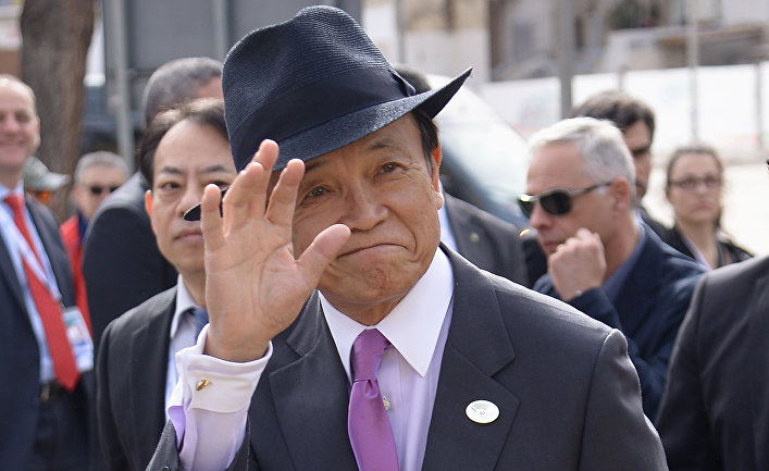 Министр финансов Японии Таро Асо