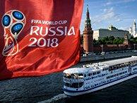 Флаг ЧМ-2018 по футболу на фоне московского кремля