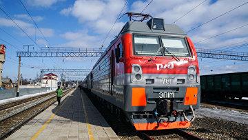 Поезд на станции