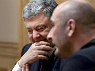 Президент Украины Петр Порошенко и Аркадий Бабченко