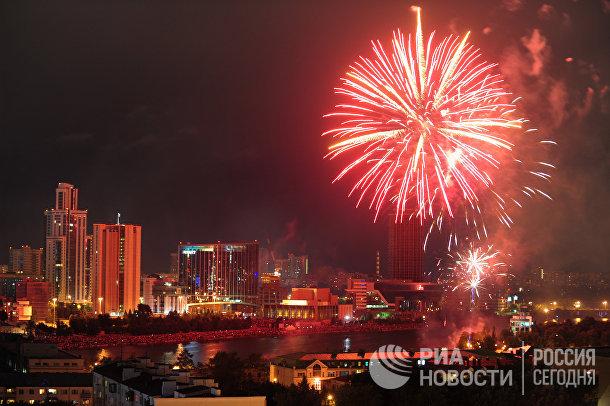 Праздничный салют в честь Дня города в Екатеринбурге