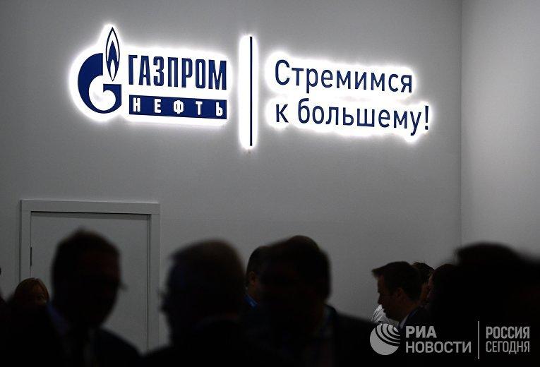 "Стенд ""Газпром"""