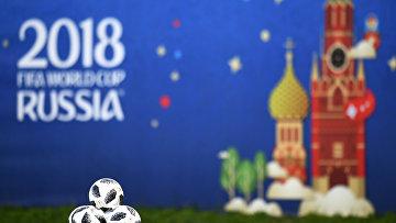 Во время тренировки игроков сборной Ирана перед матчами чемпионата мира по футболу 2018