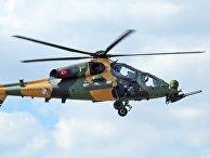 Турецкий ударный вертолет T-129