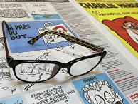 Издание Charlie Hebdo