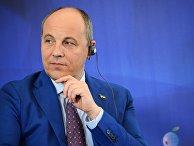 Экономический форум в Крынице-Здруй