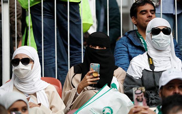 Болельщики из Саудовской Аравии