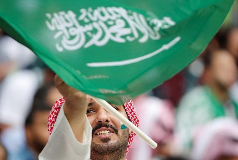 Болельщик из Саудовской Аравии