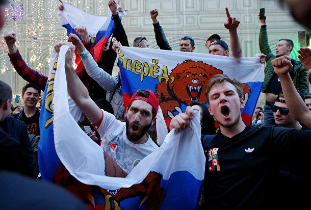 Российские болельщики отмечают победу своей команды