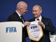 Президент РФ В. Путин принял участие в заседании 68-го конгресса Международной федерации футбола (FIFA)