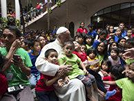 Папа римский Франциск в центре для бездомных детей на Филиппинах