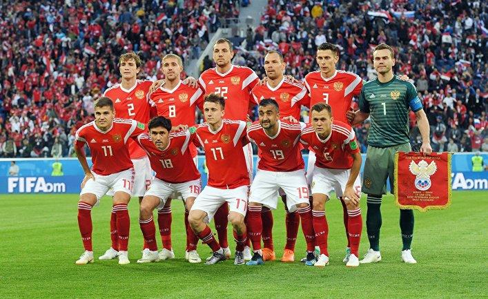 Футбол. ЧМ-2018. Матч Россия - Египет