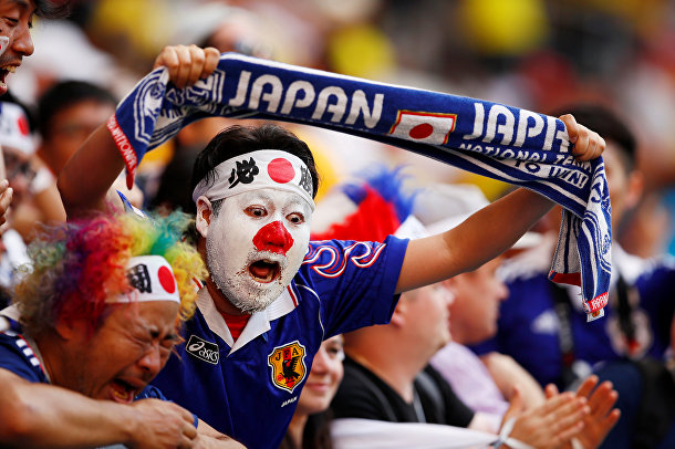 Японские болельщики во время матча между сборными Японии и Колумбии в Саранске