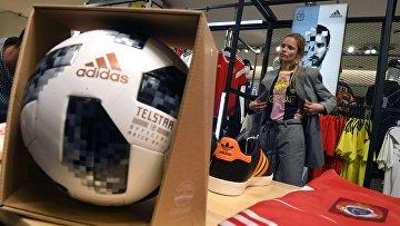Открытие поп-ап-стора Adidas к ЧМ-2018 по футболу