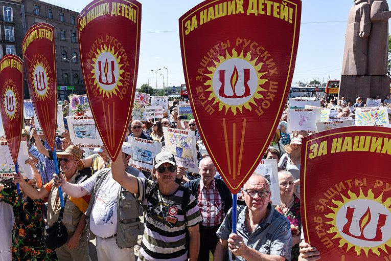 Демонстрация против реформы образования в Латвии в Риге