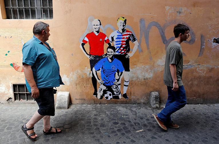 Граффити, изображающее президента России Владимира Путина, президента США Дональда Трампа и премьер-министра Италии Джузеппе Конте в Риме