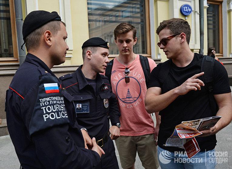 Туристическая полиция в Москве