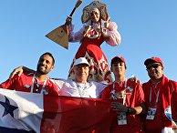 Футбол. ЧМ-2018. Матч Панама - Тунис