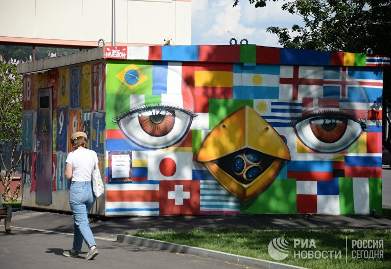 Граффити к ЧМ-2018 по футболу в Москве