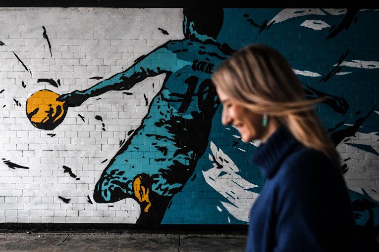 Граффити возле фан-зоны в Калининграде