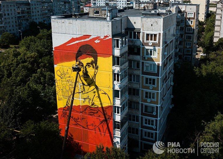 Граффити к ЧМ-2018 по футболу в Краснодаре