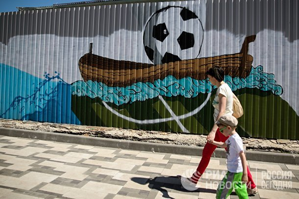 Самара во время ЧМ-2018 по футболу