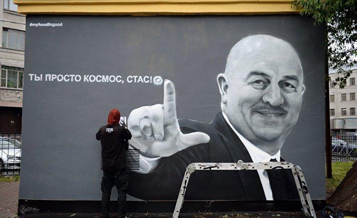 В Санкт-Петербурге появилось граффити с С.Черчесовым